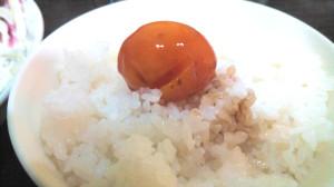 輝くオレンジの黄身!!!