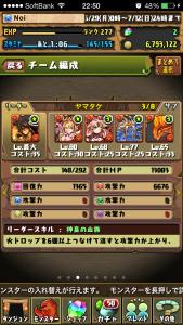 IMG_9989 - コピー