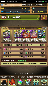 IMG_9992 - コピー