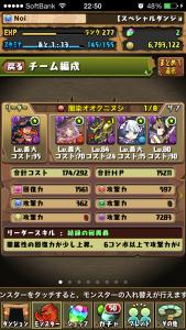 IMG_9987 - コピー