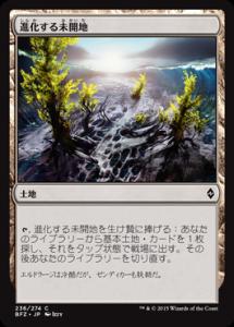 MTG-ML03-L01