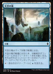 MTG-ML03-L03