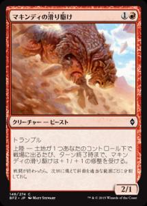 MTG-ML03-R01
