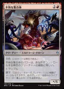 MTG-ML03-R03