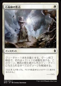 MTG-ML03-W04
