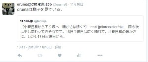 20151116twitterlog