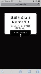 20160130_030656000_iOS