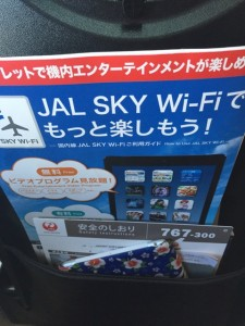 JAL01-03