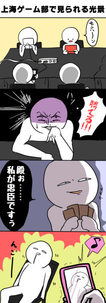 manga2a-211x600