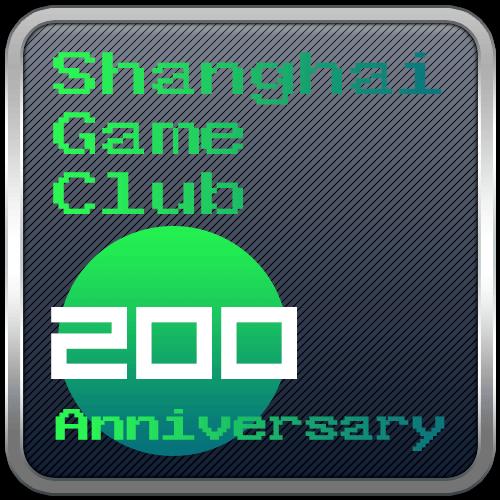 g_logo-2016-anv200