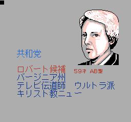america-daitouryou-senkyo-j-4