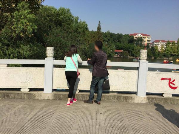 橋の上の待ち合わせ: