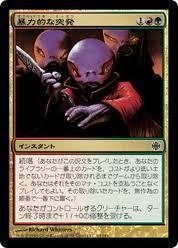 暴力的な突発 : 150円/枚