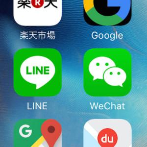iconもよく似ているWeChatとLINE