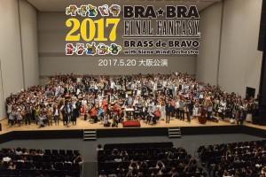 brabra_006