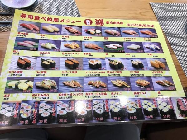 何食べよっかなぁ。
